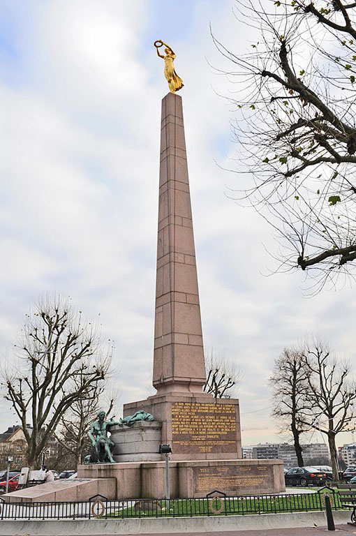 Monument de la Solidarite Nationale