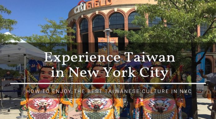 taiwanese culture in new york city